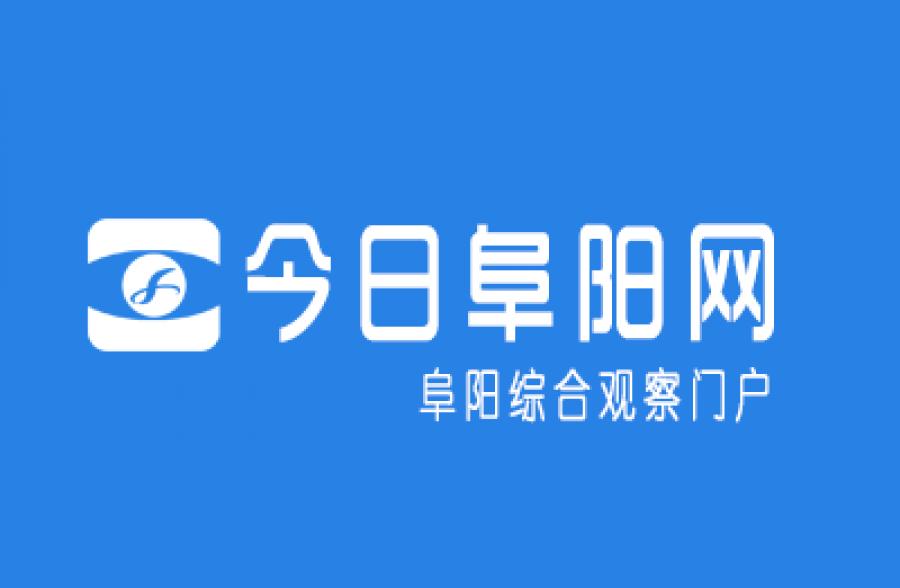阜阳市颍东区:春耕春管热潮忙 ——《新春走基层系列报道之九》