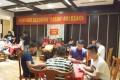 """阜阳钢贸商会举办庆国庆、迎中秋茶话会暨""""古井贡酒杯""""掼蛋比赛"""
