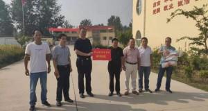 太和县洪山镇领导深入校园慰问一线教师