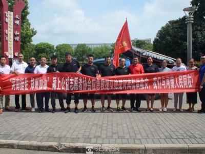 紧急出征河南郑州,奔赴救灾一线驰援