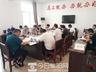 关庙镇传达学习中国共产党阜阳市第六次代表大会精神