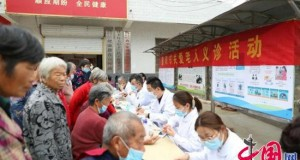 阜阳市第五人民医院重阳节开展关爱老人义诊活动