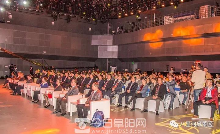 2017安徽旅游行业风采展八里河荣获两项大奖