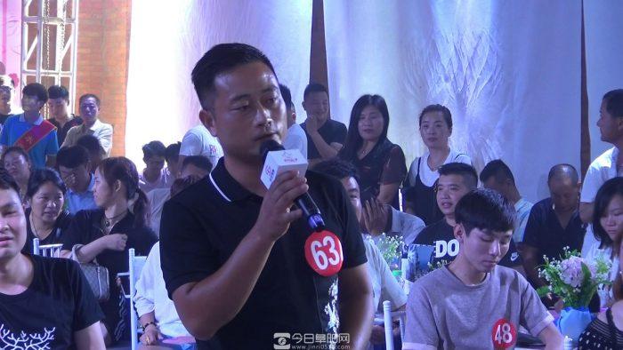 颍上首届公益相亲联谊会成功举办