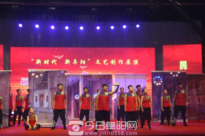 """""""颍淮欢乐大舞台""""文艺展演在界首市璀璨启幕"""