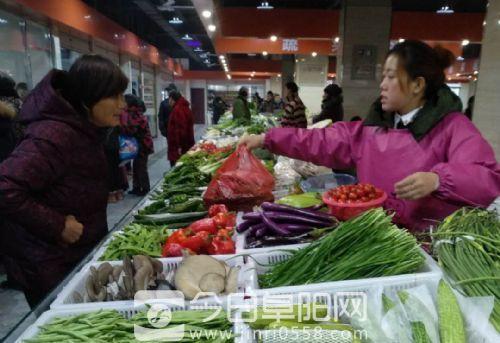 阜阳颍东青峰农贸市场正式开业