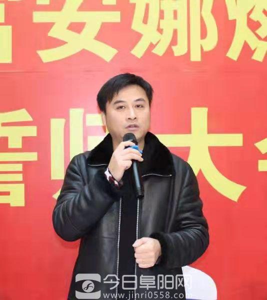 """阜阳这家商场誓师大会要""""火红三月""""啦!"""