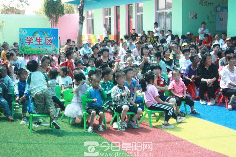 """颍上未来星学校""""群星""""荟萃迎六一"""