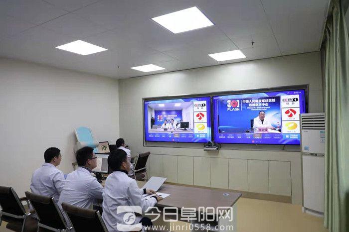 """太和县人民医院""""互联网+""""建设智慧医院"""