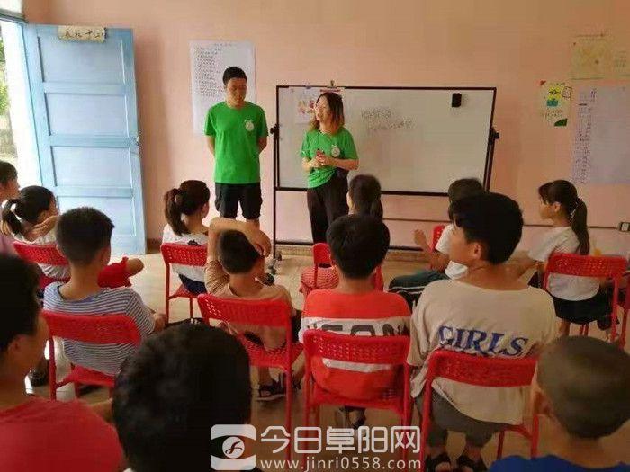 这群人让公益支教点亮农村留守儿童未来