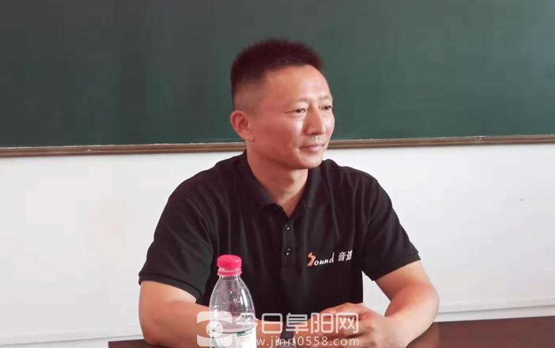 阜阳音速公司第八期安全出行培训会召开