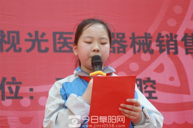 权科视力爱心捐赠仪式在莲池小学举行