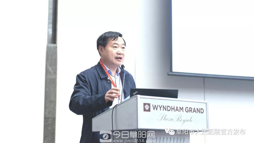 """阜阳这家医院负责人出席""""造福民生""""推进会"""