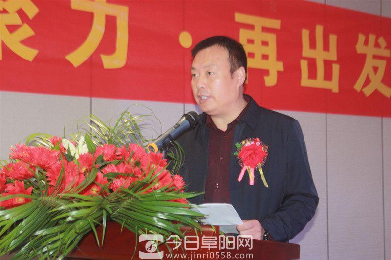 阜阳汽车配件用品行业商会第二次会员大会暨换届大会顺利举行,洪翠岩同志当选为会长