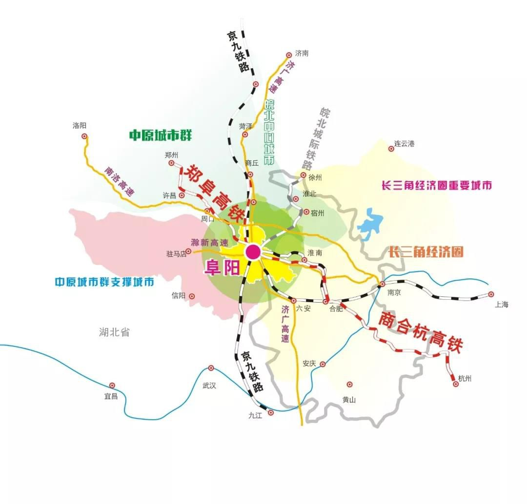 省委书记李锦斌宣布:阜阳高铁正式开通