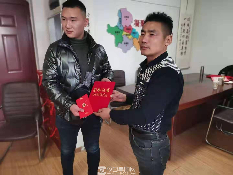 """阜阳这家网站昨天下午又""""干啥""""?"""