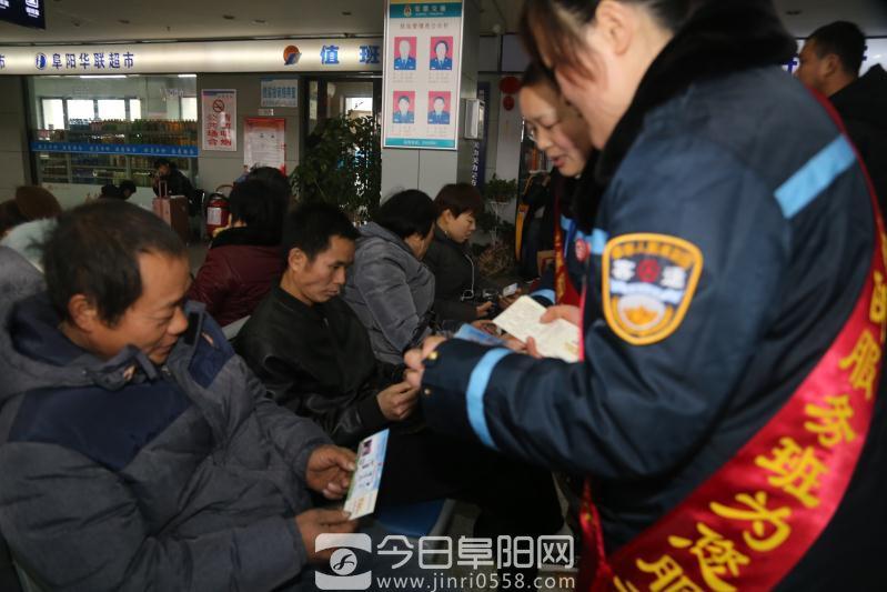 阜阳长途汽车站中心站:免费体检温暖回家路