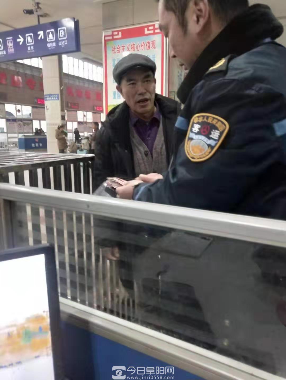 阜阳长途汽车中心站员工拾金不昧受赞扬