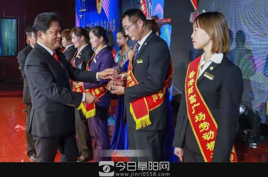 阜阳香港财富广场八周年店庆成功举办