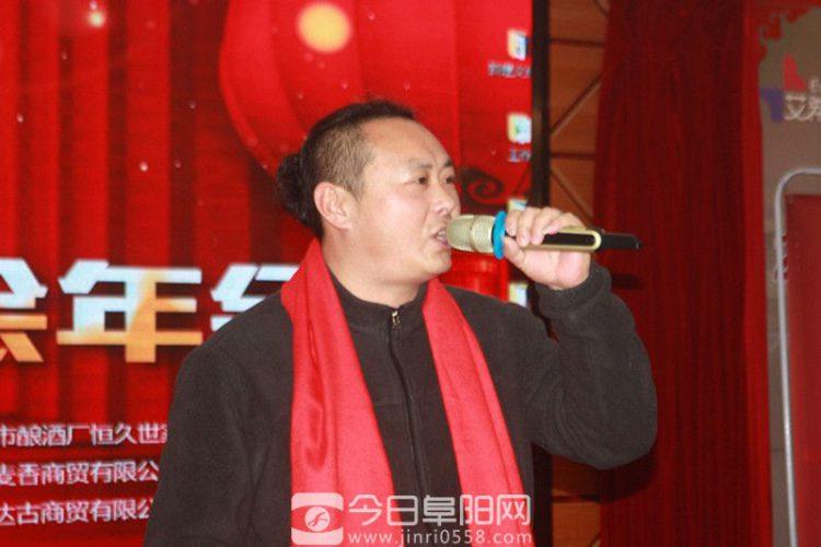 阜阳市机电商会2020迎新年会举办