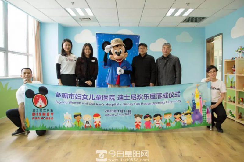 上海迪士尼度假区在安徽省启动首个迪士尼欢乐屋