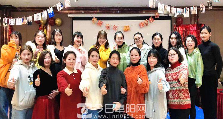 颍上东方金子塔儿童潜能培训学校举办2020迎新年会