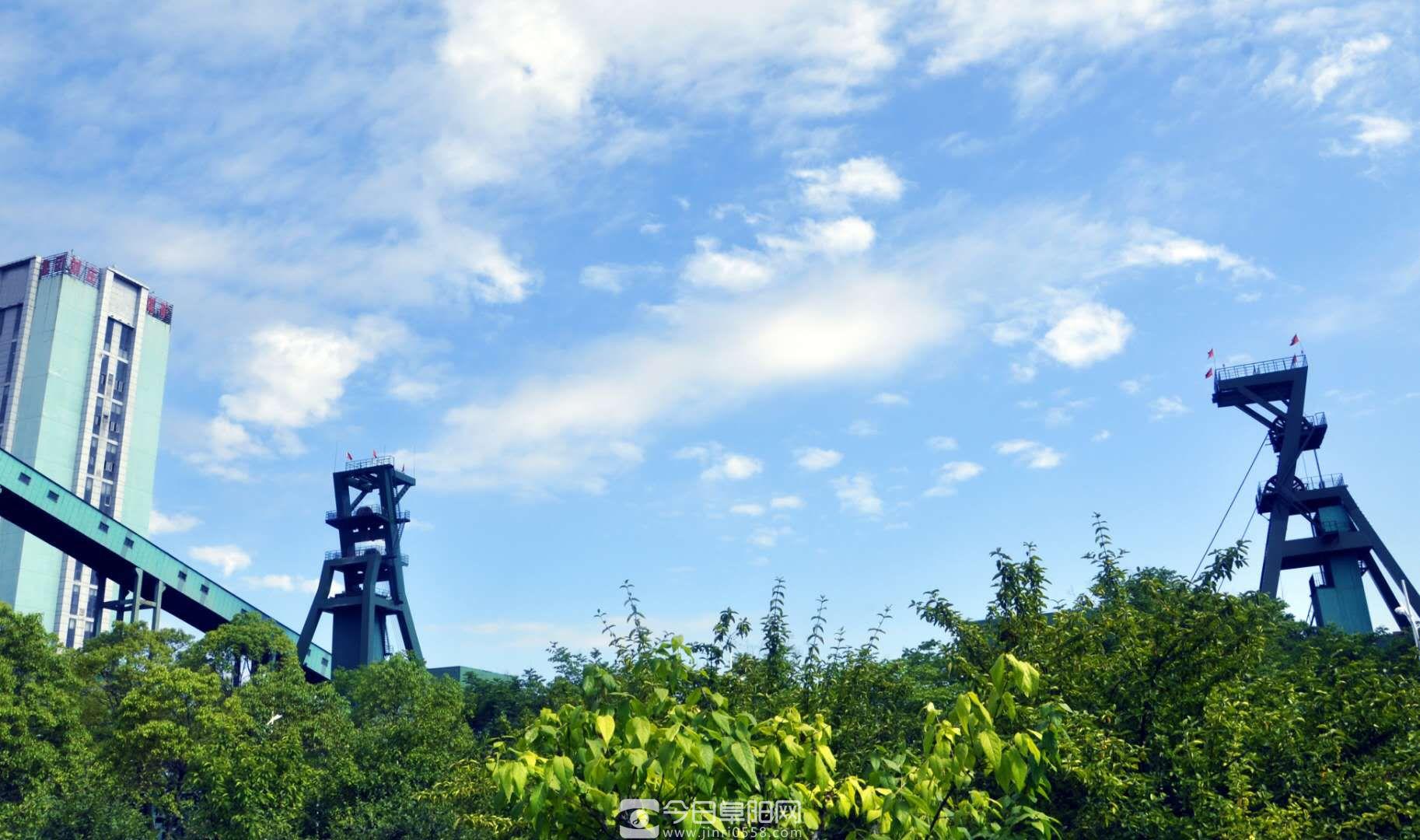 刘庄煤矿:走绿色发展之路 绘美丽生态画卷