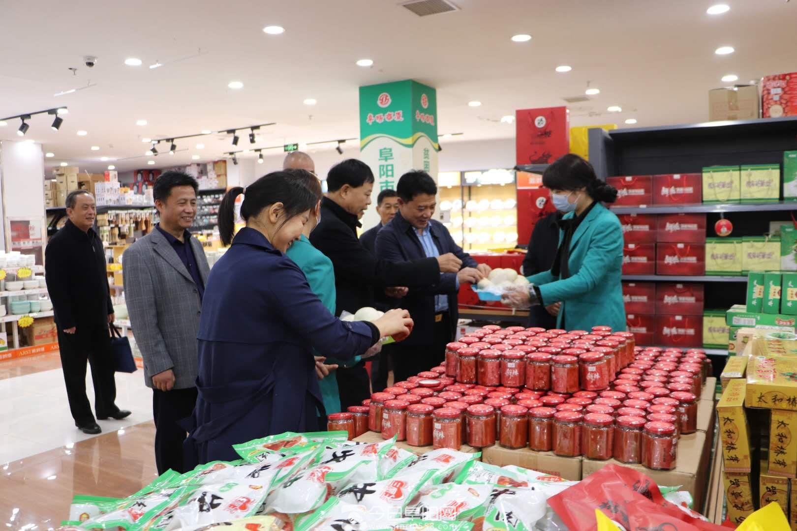 阜阳市消费扶贫地方馆揭牌仪式在阜阳商厦绿色食品城举行
