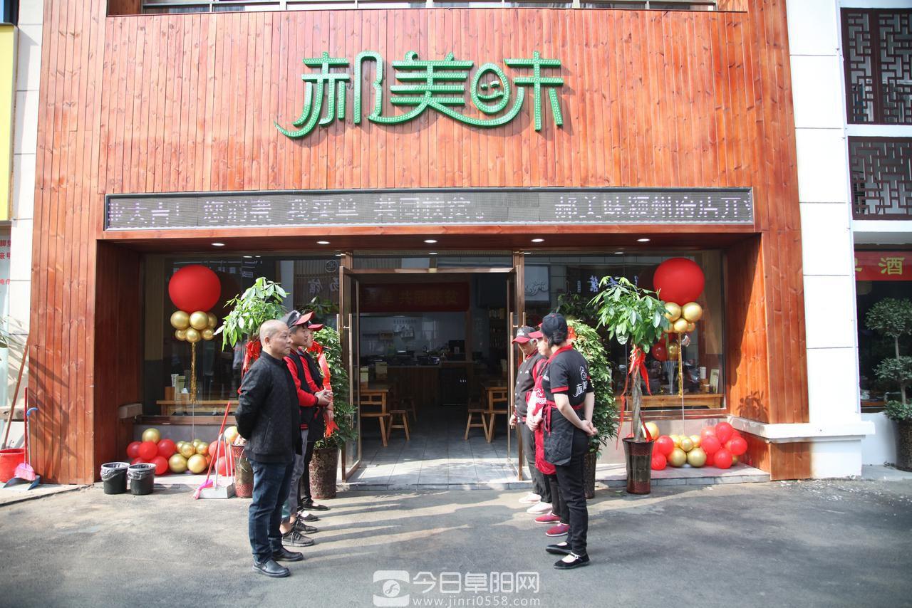 郝美味4年开了5家餐饮连锁店 真材实料赢得消费者青睐