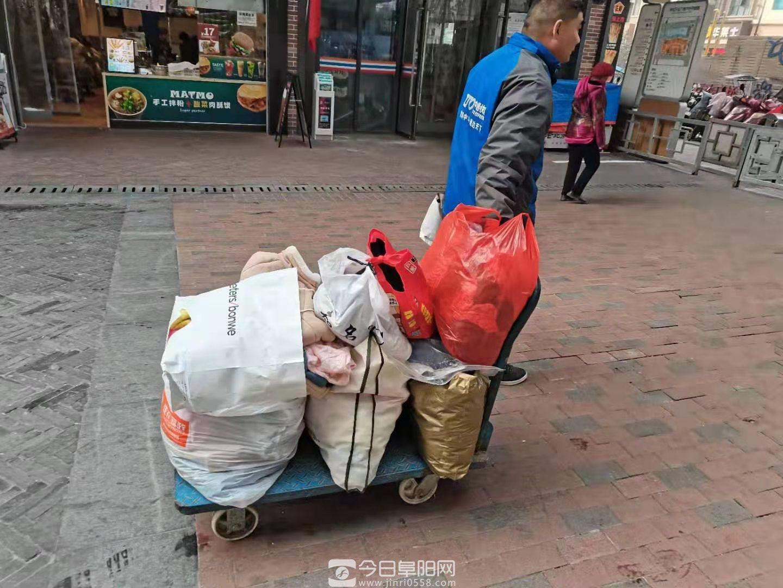 中通快递物流:不负重托爱心温暖山村人